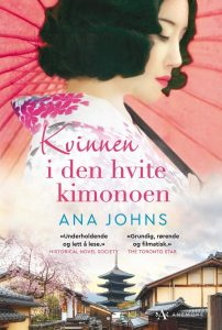 Ana Johns